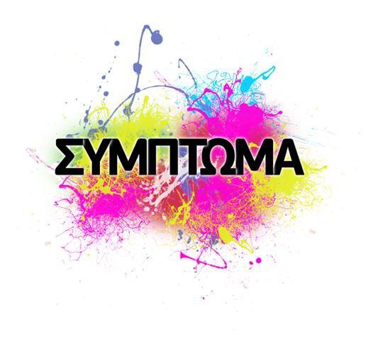 Symptoma